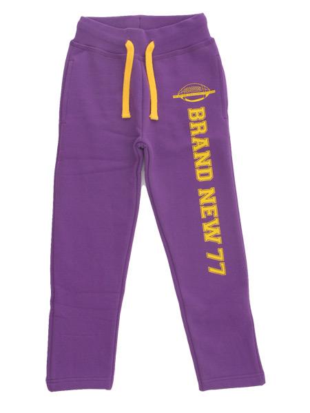 Brand New Lange broek