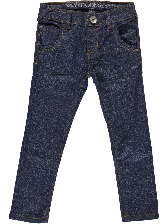 Sevenoneseven Lange broek
