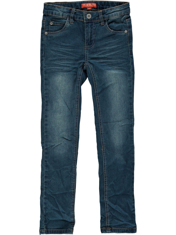 Tygo Vito Lange broek