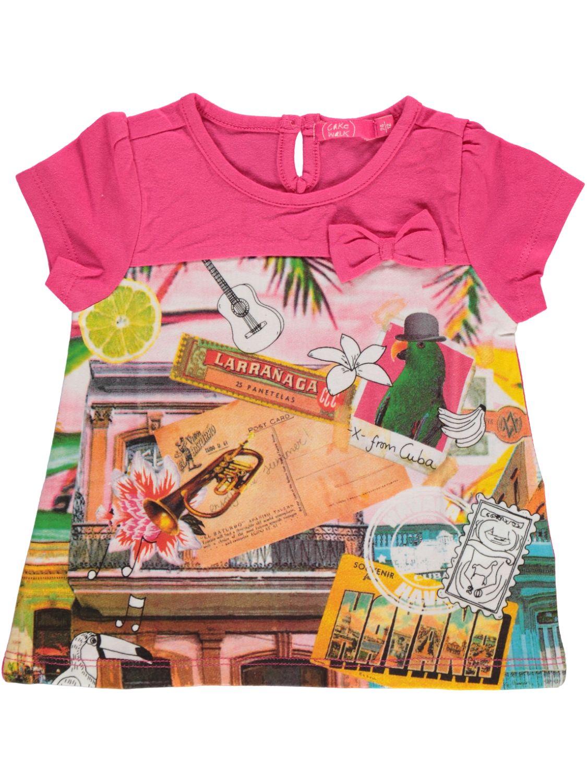 Cakewalk Shirt korte mouw